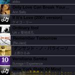 driverMusicScreenshot_en1