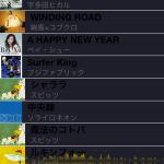 driverMusicScreenshot_jp1